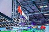 服务城市管理华为城市运营中心(IOC)重磅亮相