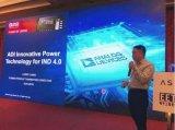 ADI的μModule技术正在加快工业4.0革命