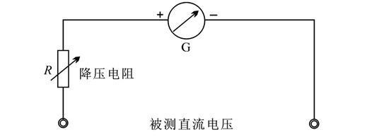 在高精度仪表中量程实现量程自动转换电路的研究
