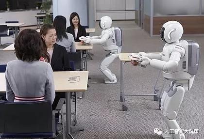 机器人就业有哪些优势?又有哪些不足?