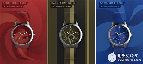 联想Watch 9智能手表星座版开售 续航最长可达12个月