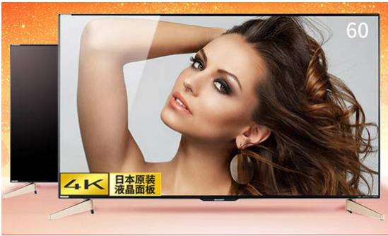 夏普LCD-60TX7008A电视:主打智能和4K,为您带来丰富的影音体验