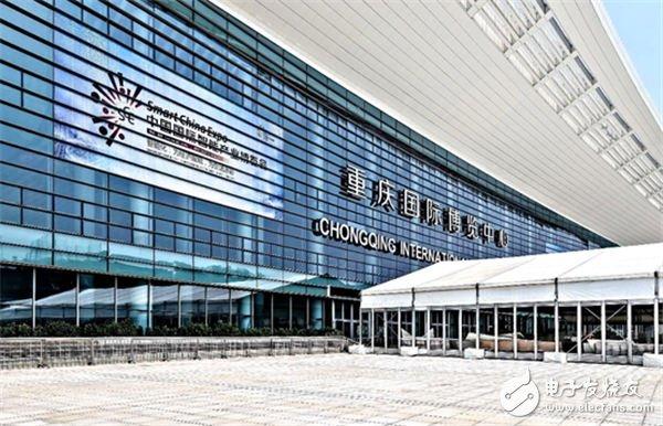 新技术、新产品 首届中国国际智能产业博览会圆满落幕