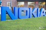诺基亚公布5G标准必要专利的许可费率