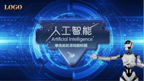 人工智能威胁论真的存在吗?我们又该怎样解决?