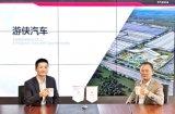 游侠汽车宣布完成B+轮3.5亿美金融资
