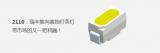 装饰照明2110业界最小的装饰照明PLCC产品