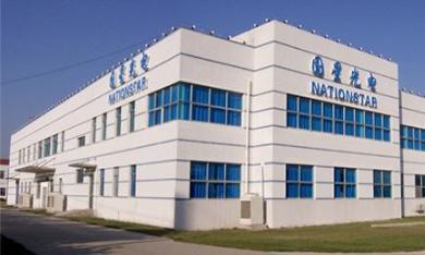 国星光电成立非视觉光源事业部
