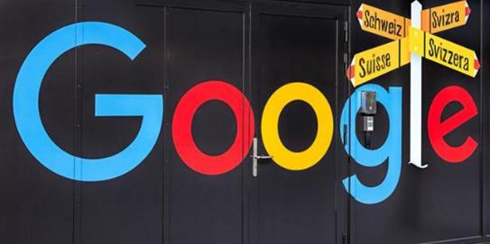 谷歌将开放Seurat技术源代码,计划推出专门适...