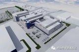 村田斥资50亿日元在芬兰新建工厂,增加MEMS传感器产能