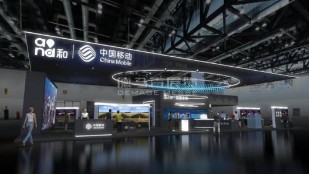 5G网络创新研讨会(2018)开启 迎战5G竞争...
