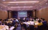 中国LED照明检测认证俱乐部正式成立!