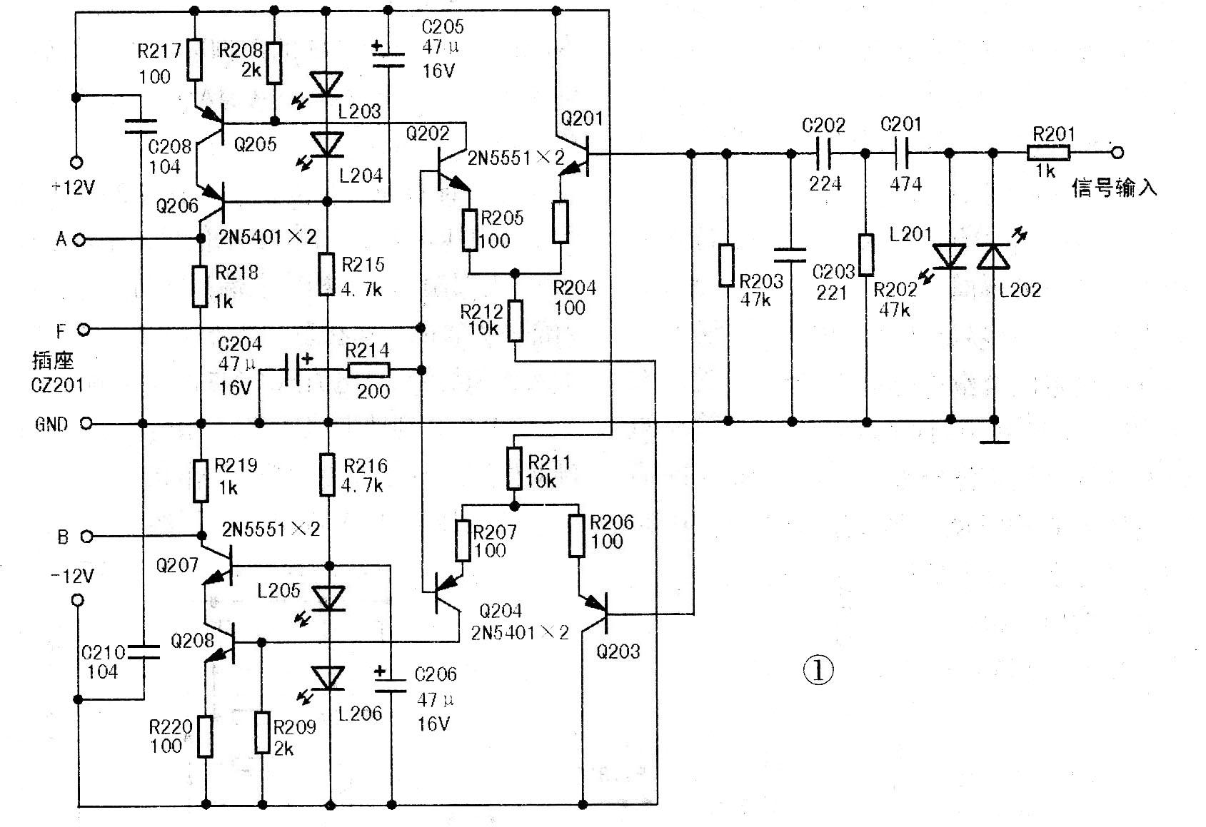 HENTR MPA900Q功率放大电路的原理与典型故障分析及维修方法