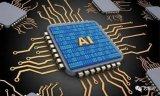 比特大陆第二代AI芯片正式曝光