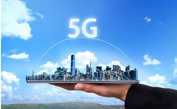 首批5G网络覆盖的城市 有没有你的家乡呢?