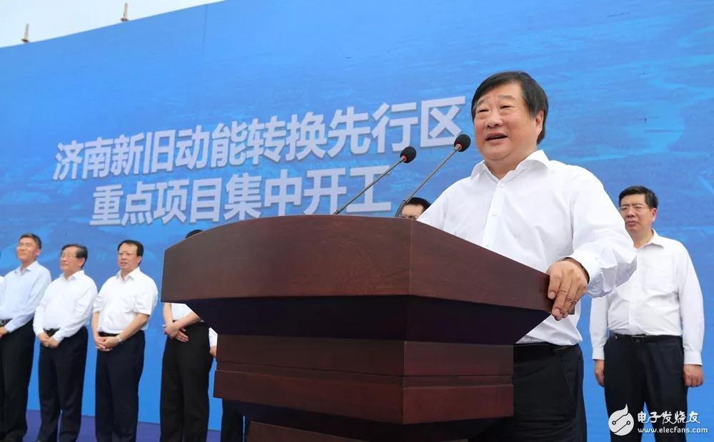 谭旭光:我们迎来了最好机遇,要加油干!