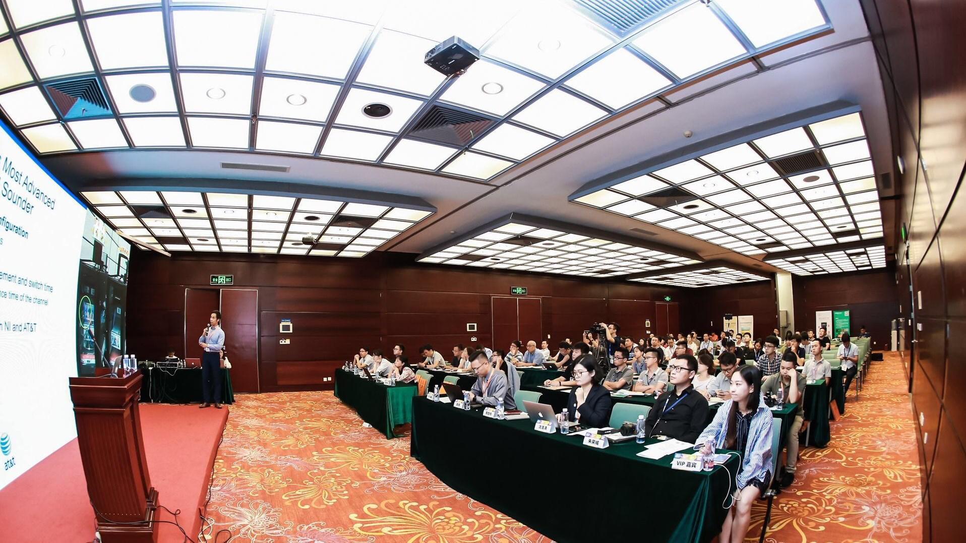 硬见生态、共话5G,2018 5G测试技术峰会成...