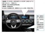 探讨国外品牌车联网的发展趋势