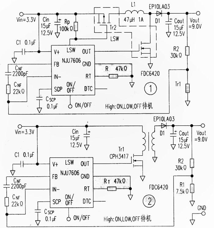 如何减小升压型开关电源的电流功耗?