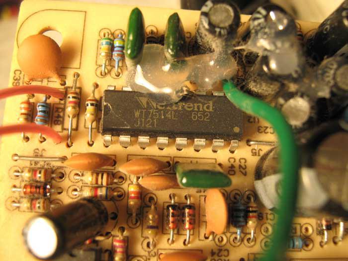 如何把旧ATX电脑电源进行改造成可调电源?