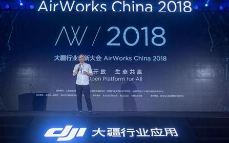 大疆在上海金山区成立慧飞SDK中心 目前全球有近...