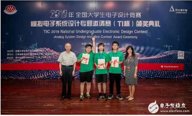 大学生电子模拟电子系统设计18年IT杯邀请赛南京...