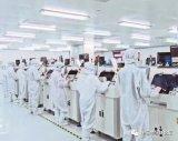 三安光电洽购以色列通讯芯片公司ColorChip