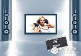 ST发布新款立体声音频放大器芯片TS4604,进...