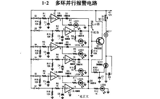 实用的电子制作电路图,电子制作500例详细电路图详细解