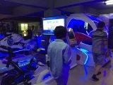 在番禺,有你不知道的另一个VR世界