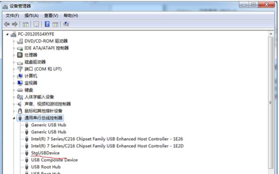 VSpeed软件以及USB驱动程序安装教程资料免费下载