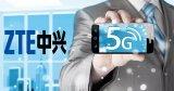 中兴回归:加大芯片业务研发投入,增强公司核心竞争...