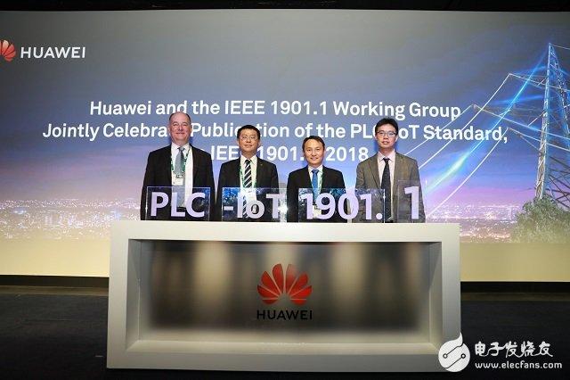 华为与IEEE发布P1901.1标准,携手合作伙伴共同推动该标准的产业发展