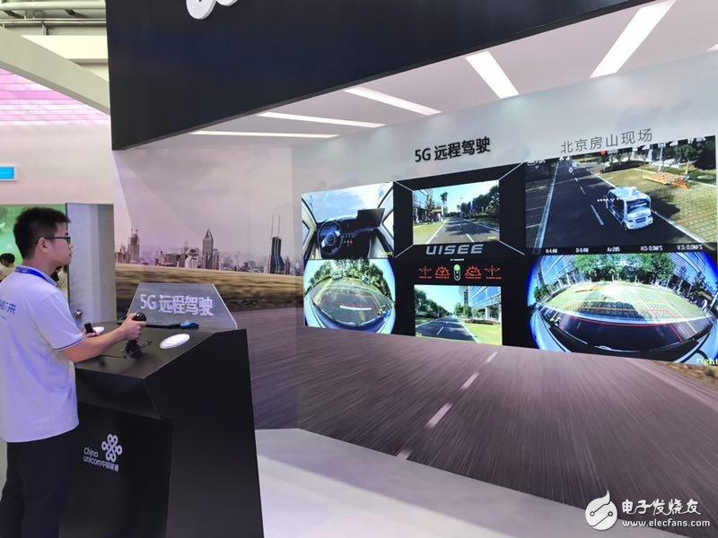 中国联通携手爱立信,展示5G超远程智能驾驶应用示范