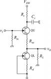 一种元器件数量少的高性能分立式匹配晶体管缓冲器的设计