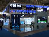 第十四届中国(南京)国际软件产品和信息服务交易博...