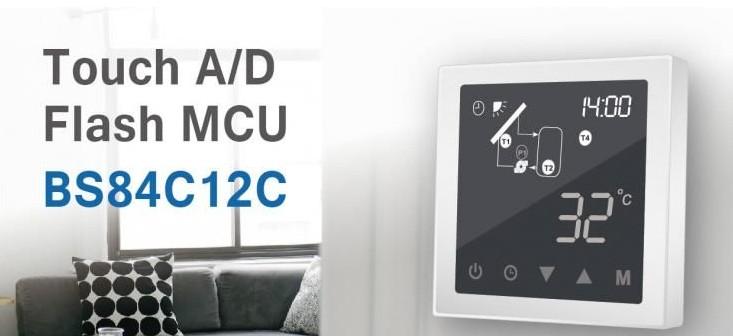 Holtek新推出新一代触摸Flash MCU产品 可适应12个触摸键需求