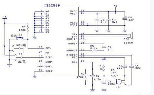 利用at89c2051与isd2560设计录放音系统电路