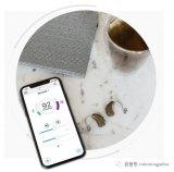 Starkey Hearing发布多用途AI助听器