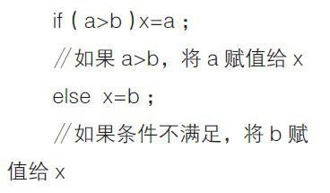 PIC单片机C语言程序龙8国际娱乐网站实例之C语言if语句与...