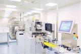 威盛搭载骁龙820E芯片的嵌入式模块助力医疗设备...