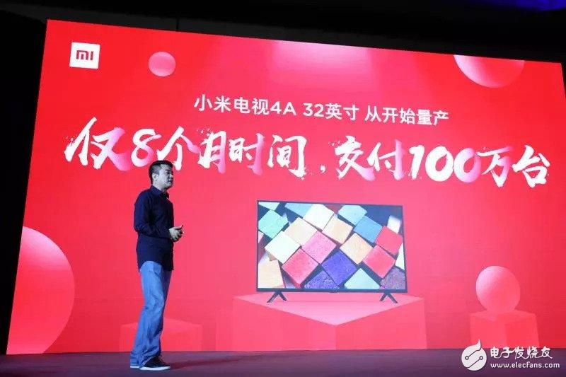 2018年第二季度小米电视出货量登顶中国第一,靠的是什么?