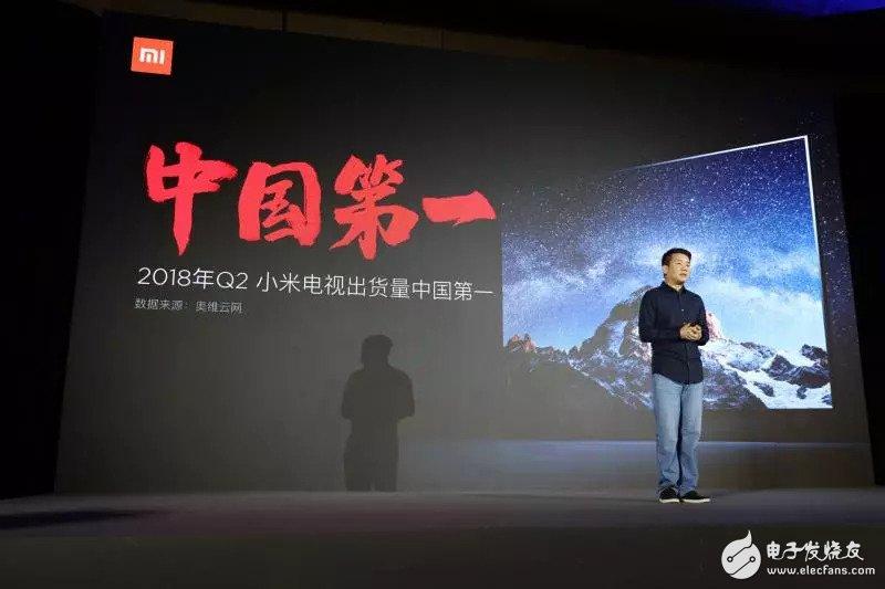 2018年第二季小米电视出货量登顶中国第一靠的是...