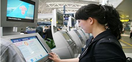 研祥MEC-9002的特点、配置及在机场自助值机...