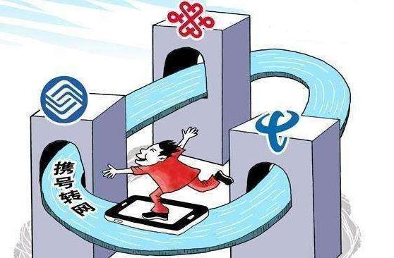 中国移动对贫困户推出减免网络通信资费活动