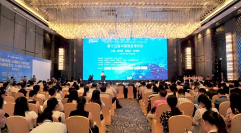 """京东荣获""""中国信息通信与大数据应用创新优秀成果奖..."""