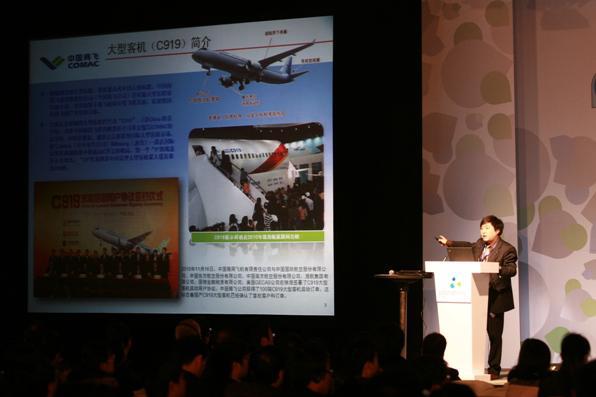中国商用大客机C919研发平台已经进入到第三阶段