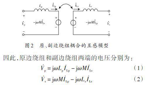 非接触感应供电系统结构和原理分析及其在扭矩测试中的应用介绍