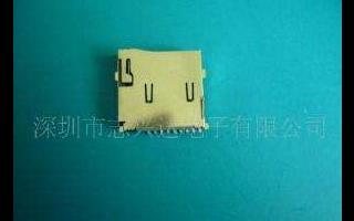 标准规格SD卡连接器:通过小型化削减材料实现低价格,使用更加便利