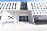 首批无人机试飞运行基地华东无人机基地启用